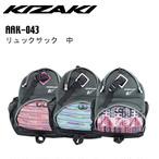 KIZAKI キザキ リュックサック 中 リュック バッグ ウォーキング AAK-043