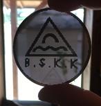 BSKK AERO FILTER