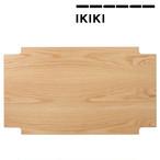 IKIKI(イキキ) トップパネル Mサイズ オーク 天然木材 木製 機能コンテナ 組み立て 折りたたみ ノックダウン方式 除湿効果 通気性 収納 アウトドア キャンプ