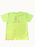 キッズTシャツ 〜fishing〜 【全6色】 サムネイル