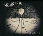 WANNA - 夜を埋め尽くせ CD