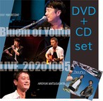 【DVD+CD】Bluem of Youth LIVE  20201005/Maxi Singleフォトグラフ