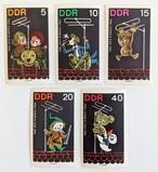 テレビ番組のキャラクター / 東ドイツ 1964