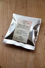 自家焙煎くきほうじ茶 #01