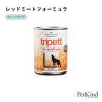 【ペットカインド】トライペット 缶詰 レッドミートフォーミュラ 340g