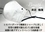 ◉春夏プレミアムマスク◉ [BREATH/ブレス] white