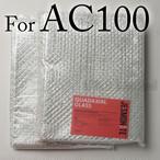 QUADAXIAL FABRIC 10sq.m (四軸ガラス繊維 10平方m )For AC100/200
