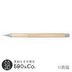 【IJ Instruments】Number 9 Mechanical Pencil (KI)
