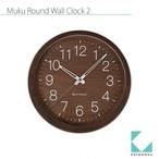 KATOMOKU muku round wall clock 2 Walnut Ver.  km-46RC 電波時計