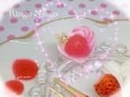 【Ringo Nyago】ハートホイップベリー リング i0602115