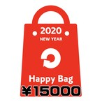 【15,000】HAPPY BAG① ・数量限定