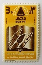 国際ブックフェア— / エジプト 1982
