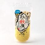 十五穀米ブレンド