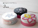 3月キャンペーンK SAKURA CREAM3個セット