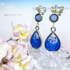 【透呼】滴石イヤリング 薄藍