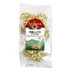 有機ムング豆チップス(緑豆チップス) /アリサン