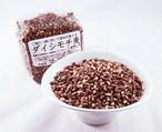 ダイシモチ1㎏《無農薬栽培のモチ麦》