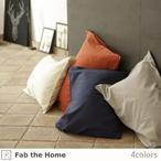 Cotton flannel ピローケース(封筒式) まくらカバー Lサイズ fab the home 森清 FH113830