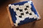 【佐藤隘子さんのノッティング】 ー手織りの椅子敷きー   ◆rearrival◆