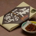 佃煮/生しらすの生姜くぎ煮(漁師づくり)60g