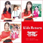 3rd single「Kids Return」