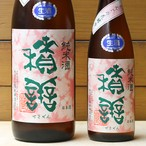 積善(せきぜん)りんごxひとごごち  純米無ろ過生酒 1800ml 【長野】