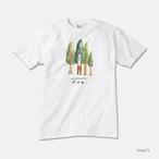 Tシャツ メンズ/レディース 深呼吸