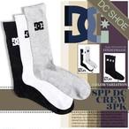 EDYAA03149 ディーシー 人気 ブランド 靴下 ソックス メンズ 通勤 通学 通販 旅行 プレゼント ハイキング 白 黒 灰色 3色セット SPP DC CREW 3PK DC SHOE