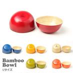 efim ( エフィム ) Bamboo bowl バンブー ボウル Lサイズ BAM-BOL アウトドア  キャンプ 木製 食器 おしゃれ カフェ シンプル カラフル ウッド