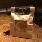 うさぎとぼく オリジナルコインチョコ 12枚入