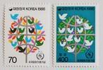 国際平和年 / 韓国 1986