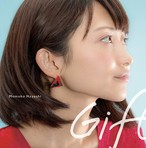 6thアルバム『Gift』