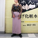 Purple bijou skirt