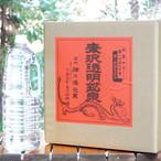 「毒沢鉱泉」の温泉水6本セット(1.8L×6)