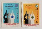 リテラシー / イラン 1972