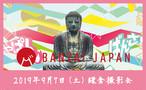 9月7日(土)開催 BANZAI JAPAN鎌倉~由比ヶ浜~ グループ撮影会
