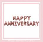 happy anniversaryバルーン  誕生日 記念日 お祝い プレゼント サプライズ バースデー
