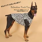 ダルメシアン変身タンクトップ(中型犬&大型犬サイズ)【送料無料】