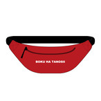 "BOKU HA TANOSII / ボクタノウエストBAG  ""Red"""