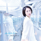 【CD】mini ALBUM「again」