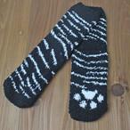 【ルームソックス】ボーダーソックス(黒猫)【肉球 猫雑貨 靴下】
