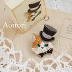 『 蒼い鳥帽子店 10番 』 刺繍ブローチ