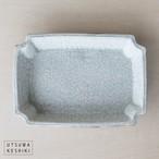 [谷井 直人]白×黒 入隅角鉢