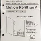 【モーションリフィル】Motion Refill Type A アナログステップシーケンサー