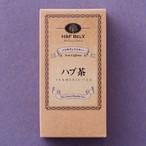 ハブ茶 2.5g×20包