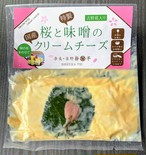桜と味噌のクリームチーズ