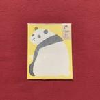 なごみ和紙レターセット おすわりパンダ