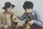 【アマイオクスリ】配信応援商品 セットリスト付きポストカード