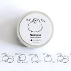 『Nakigoe』マスキングテープ