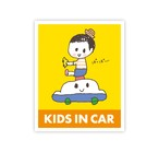 KIDS IN CAR(男の子)